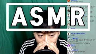 [라이브방송] 생애 첫 ASMR (feat. 고오급 마…