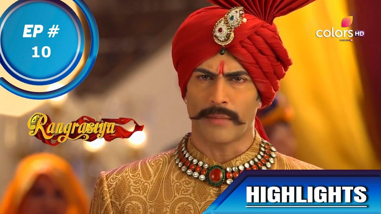 Rangrasiya   रंग रसिया   Episode    10   Highlights