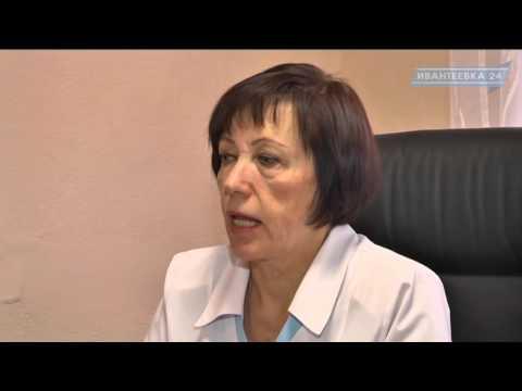 И.О. главрача ЦГБ Ивантеевки о ситуации в здравоохранении города