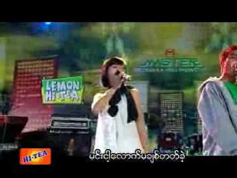Myanmar Music Nga Lo Chit Mae Thu
