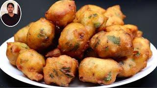 அரிசிமாவு இருந்தா இப்பவே சுடசுட போண்டா செஞ்சி பாருங்க | Snacks Recipes in Tamil