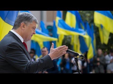 Р. Ищенко Сбылась мечта идиота: Почему Порошенко будет нагнетать