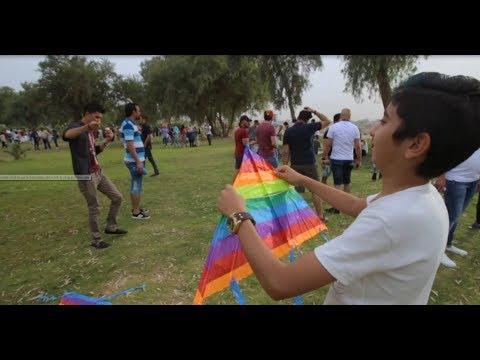 Kites Raise Hope in Baghdad