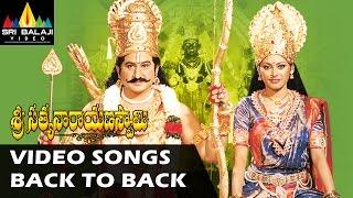 Sri Satyanarayana Swamy Video Songs | Back to Back Promo Songs | Suman | Sri Balaji Video