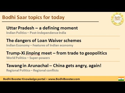Bodhi Saar - UP's defining moment | Loan waivers | Trump-Jinping meet | Tawang issue - 07 Apr.