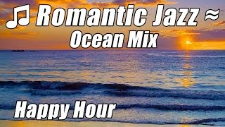 SMOOTH JAZZ Instrumental Romantic Saxophone Instrumental Music Piano Love Songs Chill Out Happy HOUR