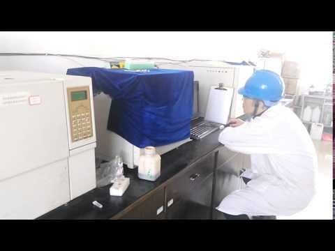 Chemical Test 2 - Fluorinated Fluorobenzene Supplier