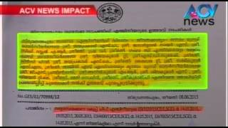 Thiruvananthapuram Corporation Appoints Newly Transferred Employees