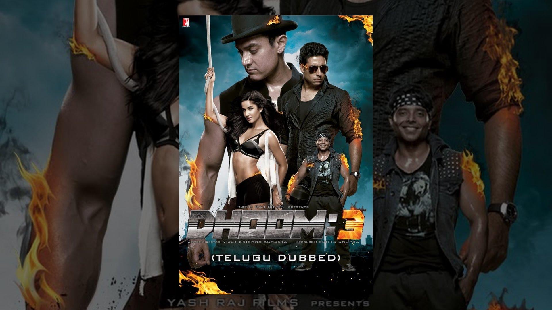 Download DHOOM:3 (Telugu Dubbed)