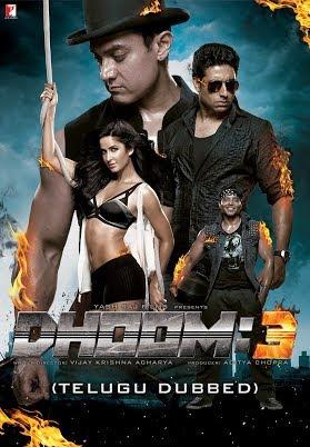Malang Song Dhoom 3 Aamir Khan Katrina Kaif Siddharth Mahadevan Shilpa Rao Pritam Sameer Youtube