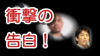 """【関連動画】 泉谷しげる 吠える""""ワイドナショー"""" 貴乃花の落選を擁護 ..."""