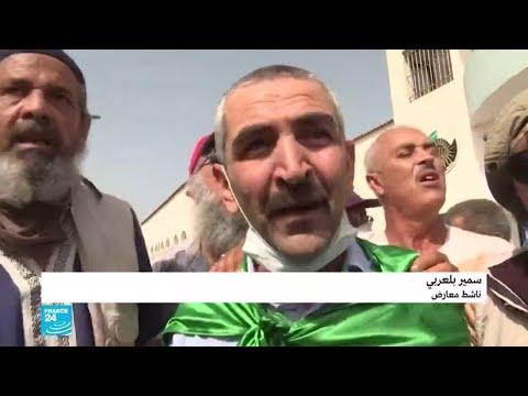الإفراج عن 4 فقط من ناشطي الحراك الشعبي في الجزائر  - نشر قبل 23 ساعة