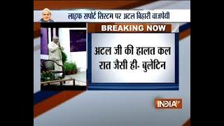 AIIMS releases health bulletin, former PM Atal Bihari Vajpayee continu