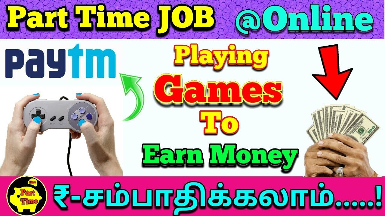 How To Earn Money From Online In Tamil Playing Games To