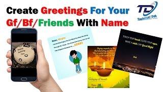 إنشاء تحيات الخاص بك Gf/فرنك بلجيكي/أصدقاء مع اسم (Hindi)