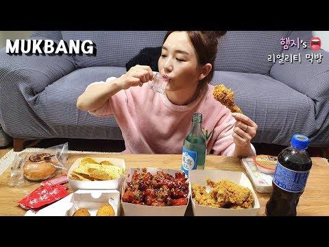 리얼먹방:) 불금엔 치쏘로 스트레스날리기 (ft.핫쏘야치킨&소주)ㅣSuper Spicy Korean Chicken & SojuㅣREAL SOUNDㅣASMR MUKBANGㅣ