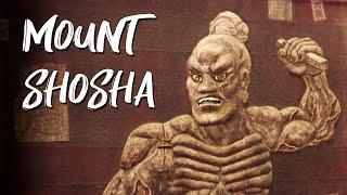 Mt. Shosha Hike (Movie Location) | JET PROGRAM