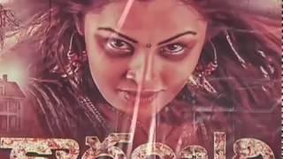 Kadambhari Movie Trailer Launch