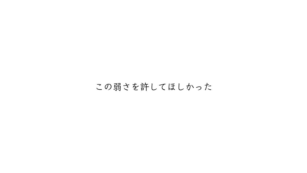 トータ 傘 読み方 村