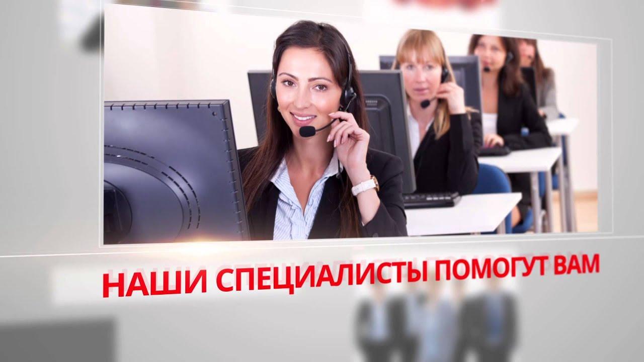 бесплатная юридическая консультация ur pro ru