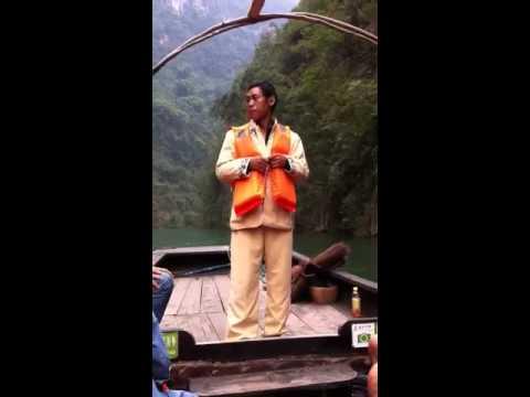 River tracker on Yangtze River, China