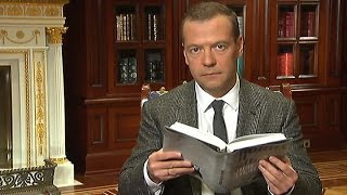 Дмитрий Медведев читает отрывок из 4-го тома