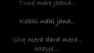 Emptiness tune mere jana lyrics by rohan rathod with perfect timing
