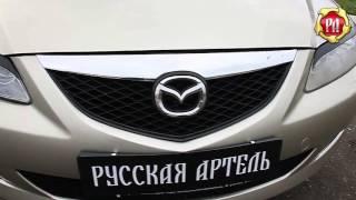 видео Тюнинг и аксессуары Mazda 6 GG 2002-2007
