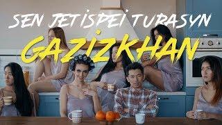 Gazizkhan   Сен жетіспей тұрасың