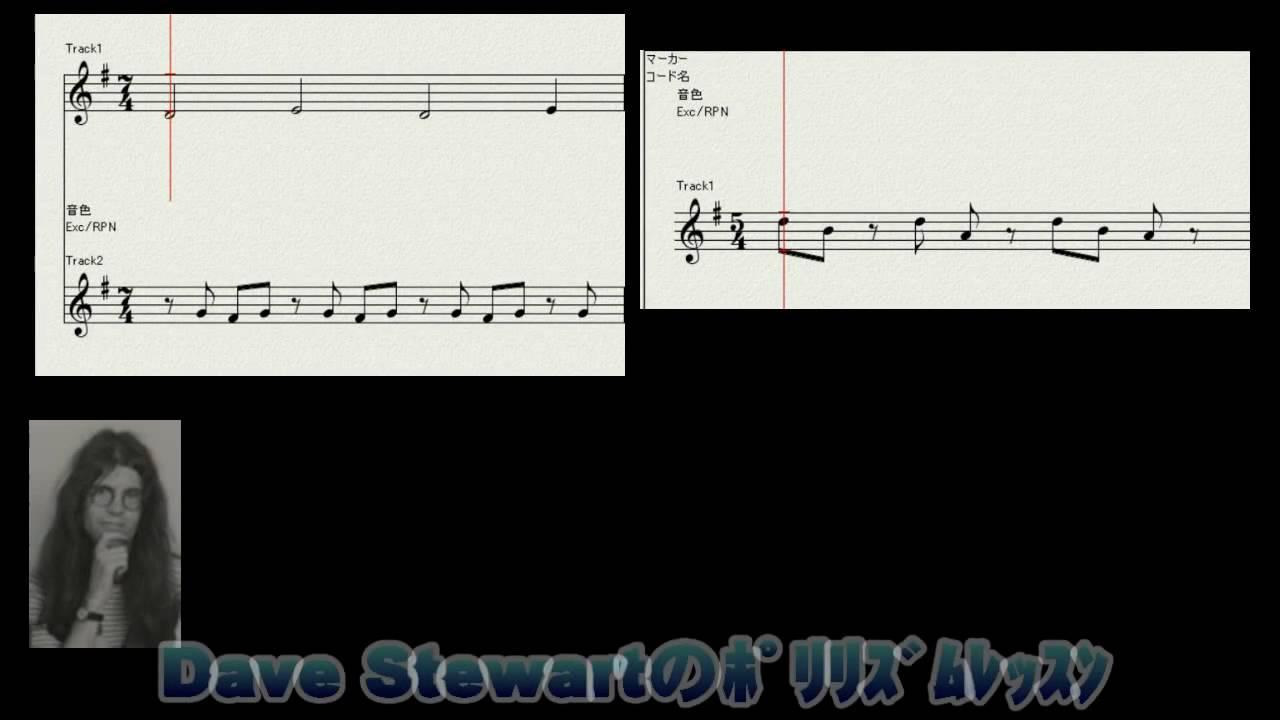 4分の7拍子+4分の5拍子ポリリズム・レッスン - YouTube
