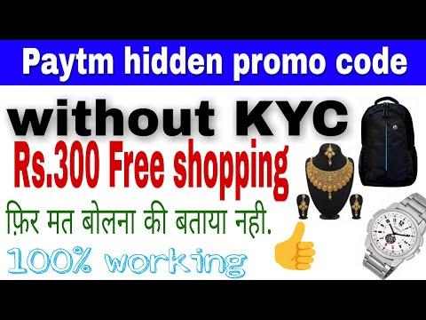 Paytm Hidden promocode (RECHSHOP) 300 Free Shopping Rs.200 New promocode