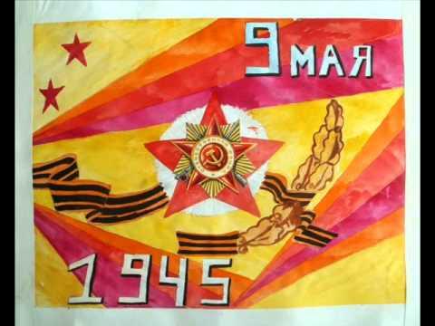 Выставка рисунков к Дню Победы