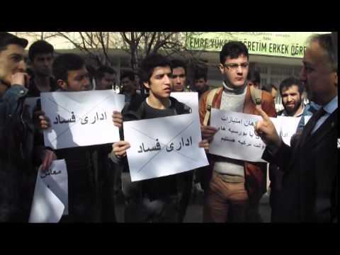 Muzahere Muhaselin Afghan Dar Turkya