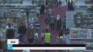 معرض عمان الدولي للكتاب يفتح أبوابه في دورته الـ 17