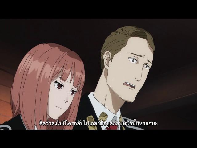 ACCA 13-ku Kansatsu-ka ?????? 1 ??????
