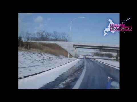 【朝日新聞×HTB 北海道150年 あなたと選ぶ重大ニュース】札樽自動車道開通 道内初の高速道路