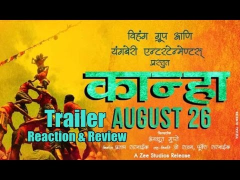 Kanha Official Trailer Reaction And Review