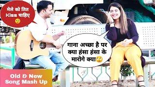 Totla (तोतला) singing Awesome Mash Up & Picking Up Delhi Girl Reaction Prank | Siddharth Shankar