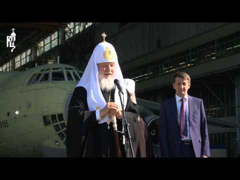 Патриарх Кирилл посетил