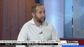 Андрей Мовчан в эфире  РБК ТВ(, 2016-09-08T06:55:36.000Z)