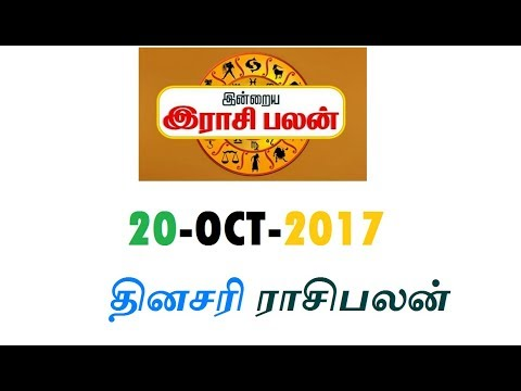 Guru Peyarchi Palangal 2013 To 2014 In Tamil Pdf