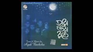 Fele Asha Din ft Souls
