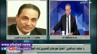 إعلامي يطالب بتجاهل الكتابات الداعلية للوقيعة بين مصر والسعودية.. فيديو