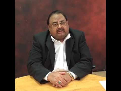 Video Recording Of Live Address Of QET Altaf Hussain To The Nation 20th February 2017
