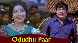 Odudhu Paar - Sivaji Ganesan, Jayalalitha - Needhi - Tamil Classic Song