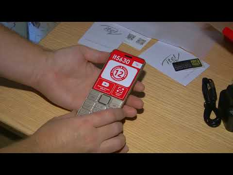 ОНЛАЙН ТРЕЙД.РУ — Мобильный телефон ITEL IT5630 DS Champagne Gold