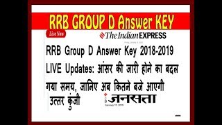 rrb group d admit card 2018 download   rrb group d result 2019 2018
