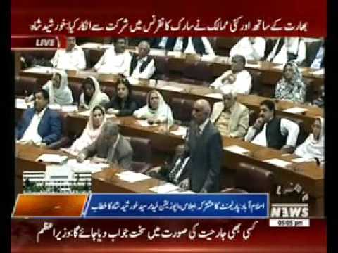 Islamabad:Khurshid Shah Speech in Parliament Joint Session