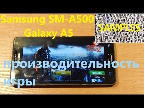 Samsung SM A500 Galaxy A5 производительность и игры