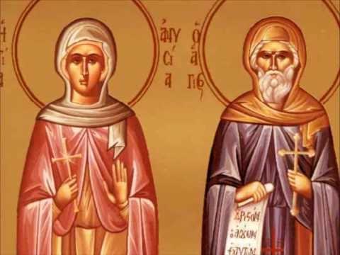 Αγία Ανυσία η Οσιομάρτυς από τη Θεσσαλονίκη